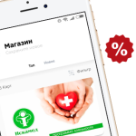MDS (Mobile Discount System)